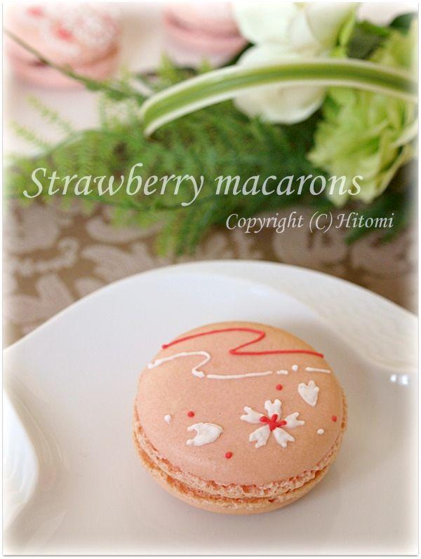 マカロン桜♪