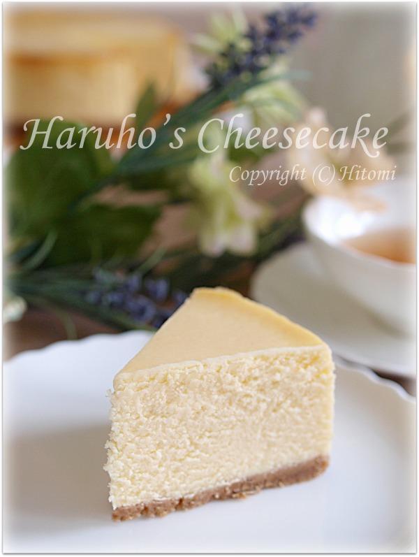男前チーズケーキカット♪