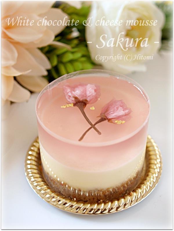 桜ホワイトレアチーズアップ♪