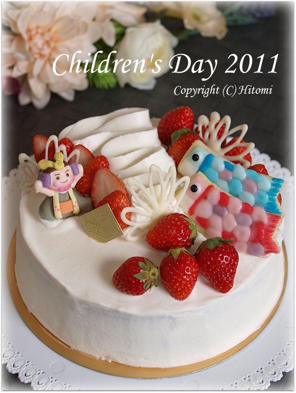 お節句ケーキ2011♪