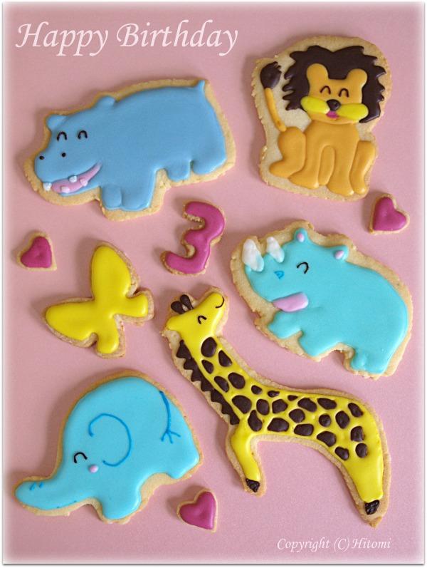 ZOOクッキー♪