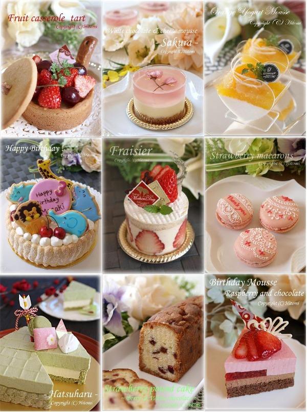 お菓子2周年♪