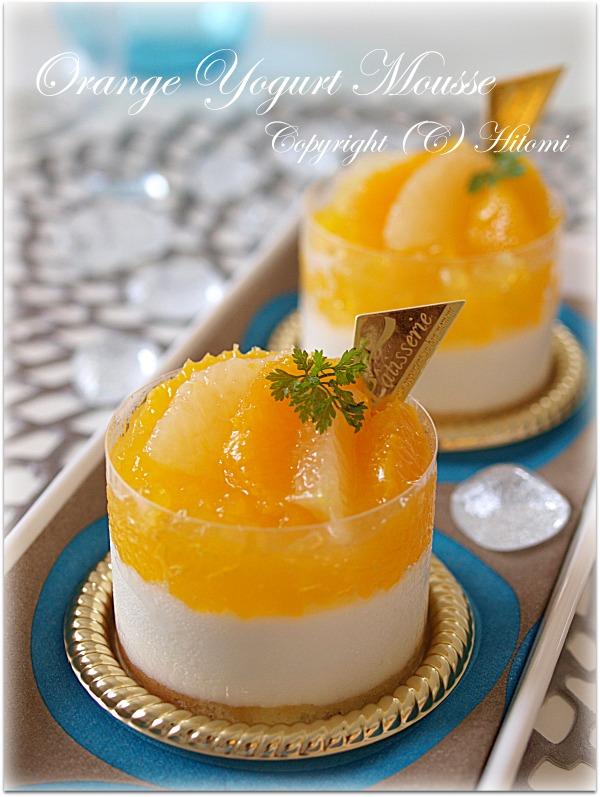 オレンジヨーグルトムース(プティガトー)♪