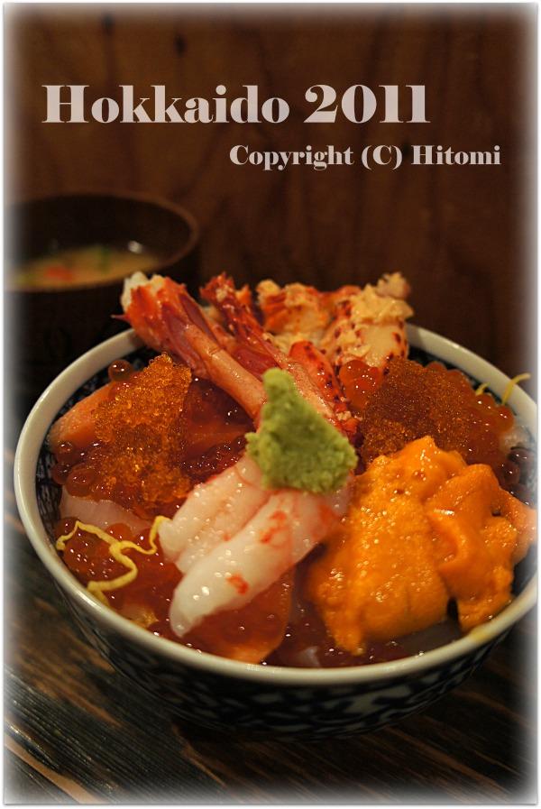 贅沢海鮮丼♪