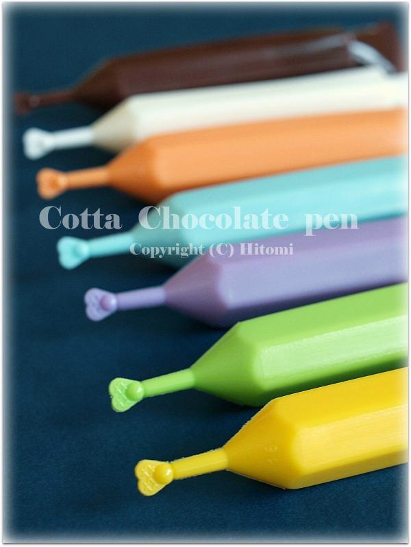 cottaさん デコレートペン♪