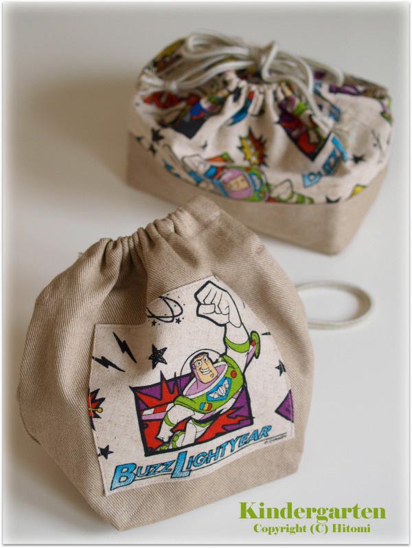 バズお弁当袋&コップ袋♪