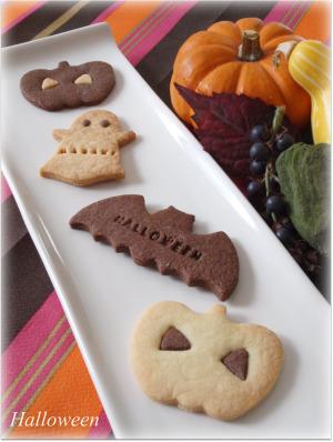 ハロウィンクッキー♪