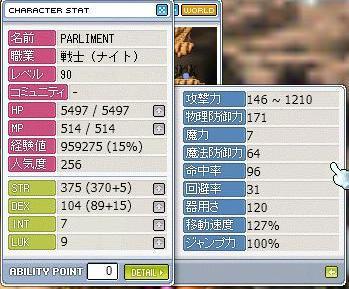 20050801220138.jpg