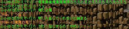 20051103220232.jpg