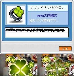 20051103221116.jpg