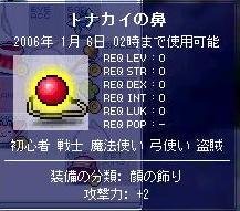 20051223225118.jpg
