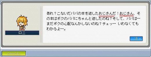 20060116221708.jpg