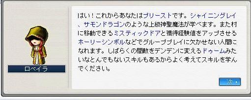 20060116221735.jpg