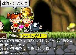 20060127213749.jpg