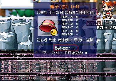 20060130000836.jpg