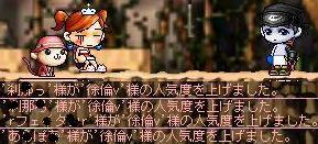 20060205173646.jpg
