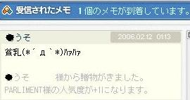 20060212134945.jpg