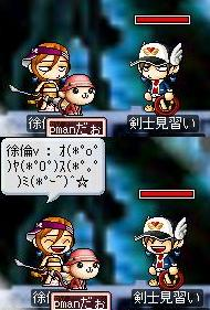 20060510221438.jpg