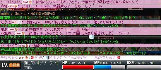 20060521110345.jpg