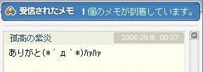 20060916204835.jpg