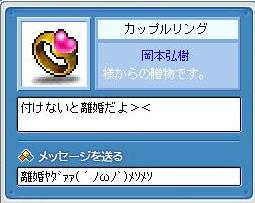 20071022022549.jpg