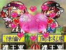 20080804221007.jpg