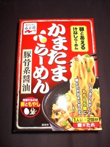 豚骨醤油01