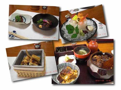 2010.01.29 蓬莱軒 うなぎ会席