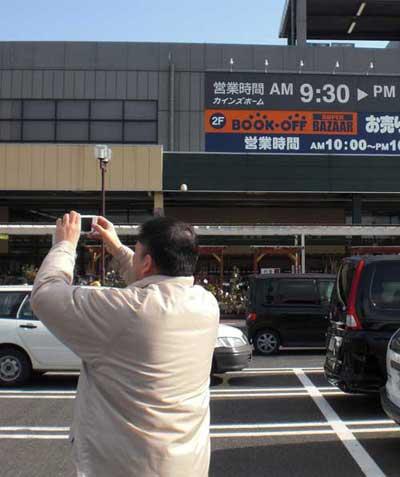名古屋せどりツアー.01