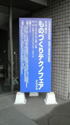 2009082109440001.jpg