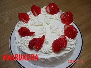 なんじゃこりゃ~なケーキ