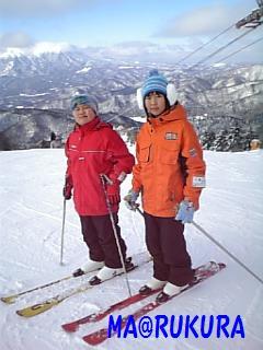 H17.12.25 初スキー