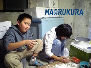 イチゴ大福 作製中