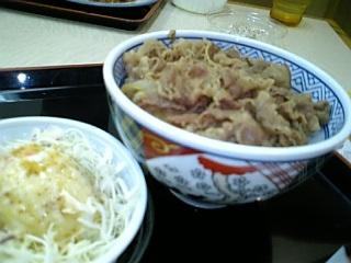 吉○家の牛丼