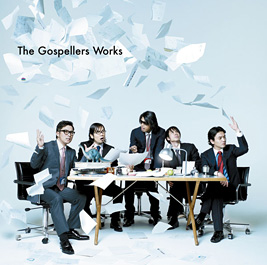 The Gospellers Works
