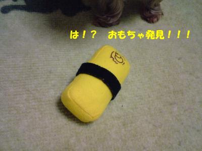 お寿司の玉子にみたてたおもちゃ