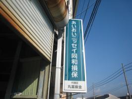 画像 084