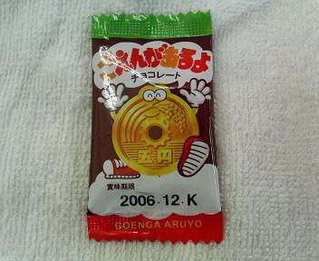 20060214140001