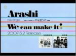 ARASHICM.jpg