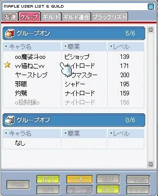 Maple090918_230736.jpg