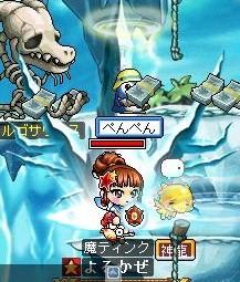 Maple090920_014018.jpg