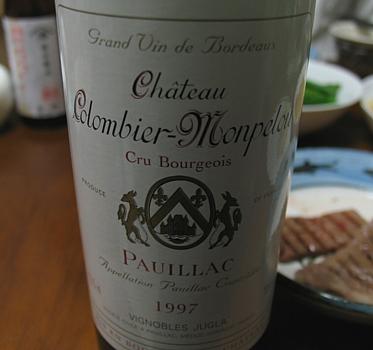 ChColombier-Monpleou1997.jpg