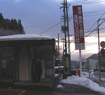 akita2009_kakunodate_1_01.jpg