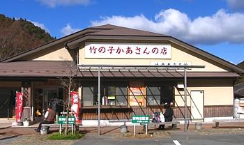 amagi_200901_08.jpg