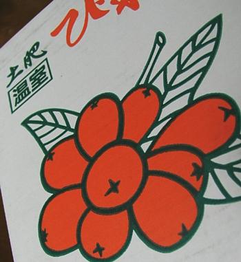 biwa_200905_01.jpg