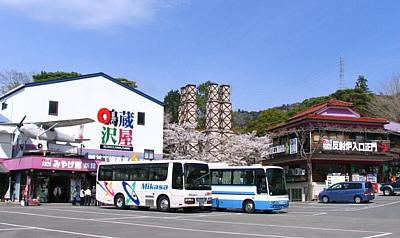 hansyaro_200904_01.jpg