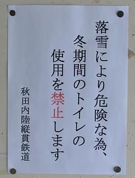 hitatinai_200902_02.jpg