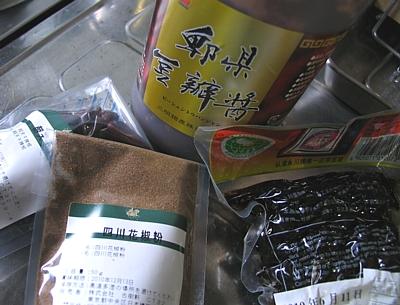 maaboutoufu_200902_01.jpg
