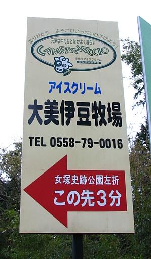 oomiizubokujo_200904_03.jpg