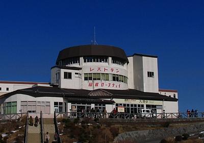 oowakudani_200901_02.jpg